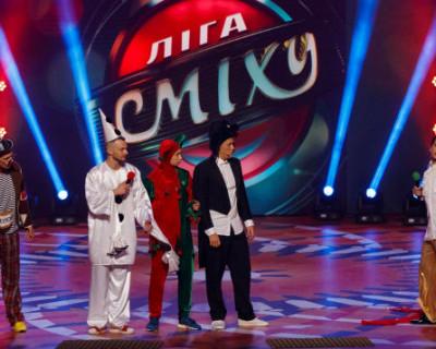 Очередная зрада на Украине: «Квартал-95» продал телеканалу СТС права на шоу «Лига смеха»