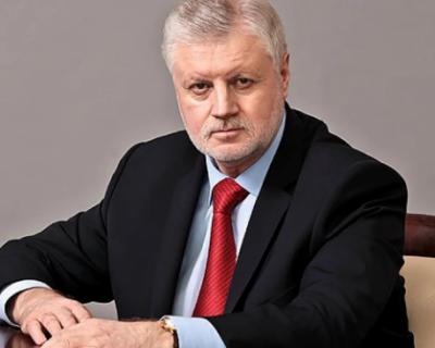 Сергей Миронов намекнул на то, что его амбиции идут дальше парламентских выборов