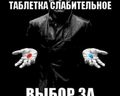 Оганесяну предрекают славу Герострата. Бывшие соратника из севастопольского «ЕдРо» больше не стесняются красочных эпитетов.