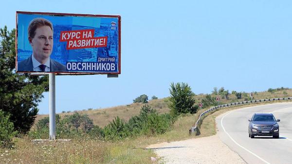 Севастопольская земля без правил или почему наследие Овсянникова так пока и не победили?