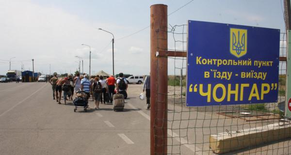 В погоне за европаспортом: что ждет крымских чиновников, отправляющихся на Украину