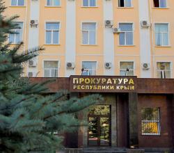 Крымчанин скончался после удара в живот
