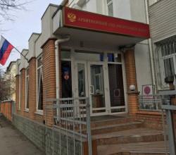 В Крыму сменится глава Арбитражного суда