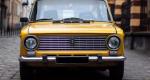 Российским водителям будут выписывать «штраф за автохлам»
