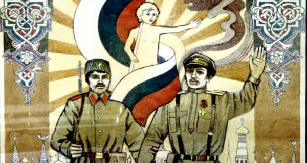 Третья Гражданская война в Севастополе и Крыму
