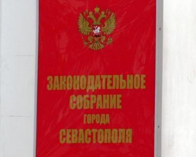 Законодательному Собранию Севастополя полгода. Подведём итоги