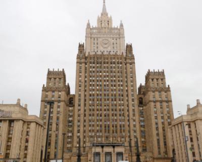 В МИД РФ высказали претензии к правительствам стран Европы