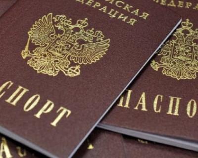 Гражданам РФ запретили редактировать фото на паспорт
