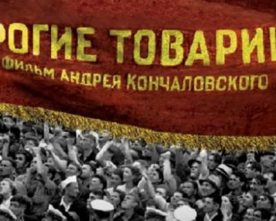 Фильм Андрея Кончаловского попал в лонг-лист фестиваля «Оскар»