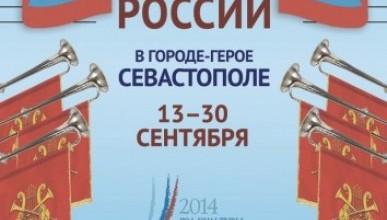 Гимн России – главный музыкальный символ страны