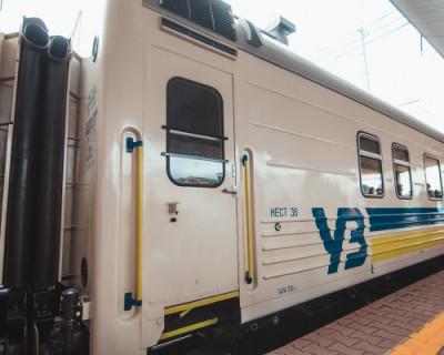 «Укрзализныца» хочет восстановить железнодорожное сообщение с Крымом и Донбассом