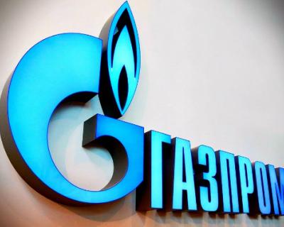«Газпром» решил уйти из Дагестана?