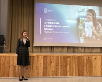 В Севастополе презентовали единую платформу цифровой образовательной среды