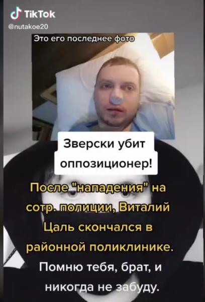 Хрипунов