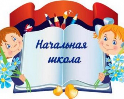 Результаты Общероссийского рейтинга школьных сайтов. Принимал участие и Севастопольский школьный сайт
