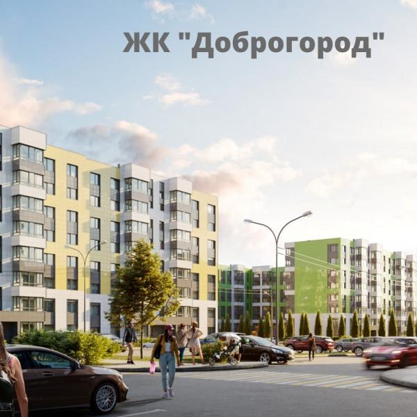 Доброгород Севастополь