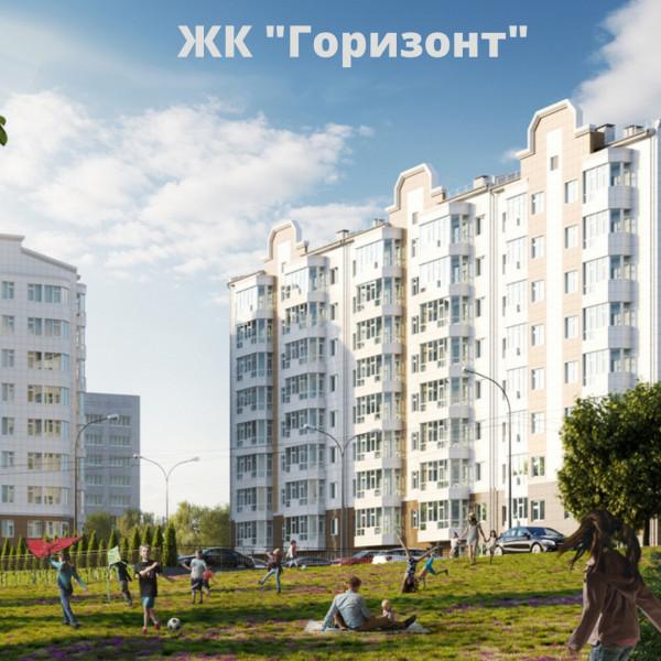 Горизонт Севастополь