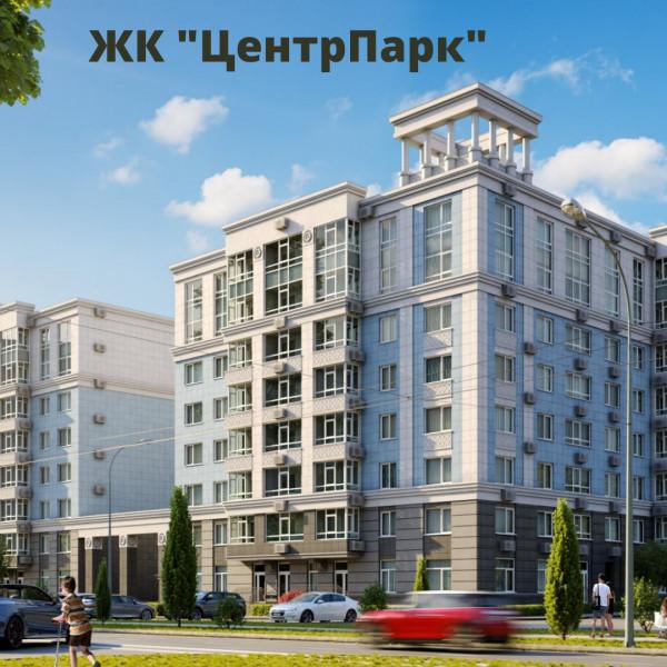 ЦентрПарк Севастополь