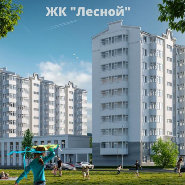 Лесной Севастополь