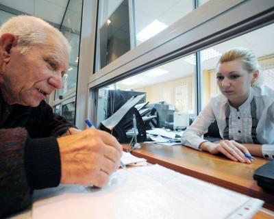 Крымская инициатива. Доживи до 80-ти лет и получи надбавку к пенсии