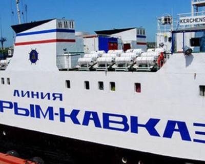 Единый билет в Крым 2015. Изменения и дополнения