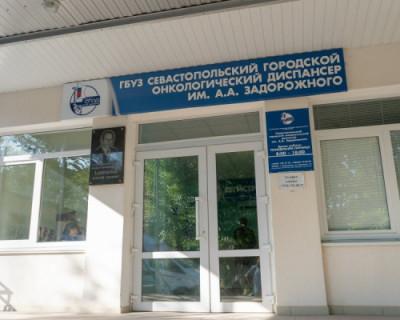 В Севастополе отремонтировали поликлинику онкодиспансера