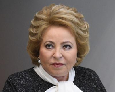 Валентина Матвиенко опровергла информацию о своей пенсии