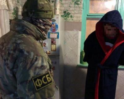 В Крыму задержали торговца наркотиками