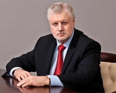 В России начинается процесс объединения политических партий