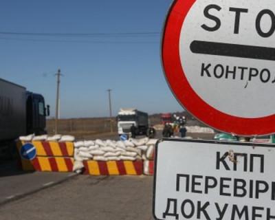 Крымчан призвали избегать пункта пропуска «Чонгар»