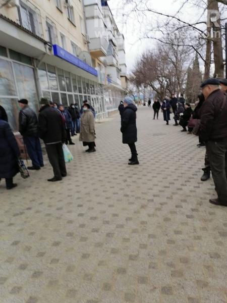 очередь в социальную аптеку Севастополь