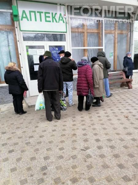 стоять в очередь за лекарствами Севастополь