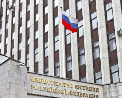 В России появится еще один реестр иностранных агентов
