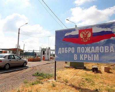Гражданина Украины задержали при попытке нелегально проникнуть в Крым