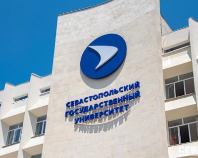 В СевГУ прокомментировали попадание вуза под санкции Украины