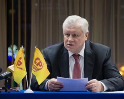 Три политические партии объединились, чтобы получить второе место на выборах в Госдуму