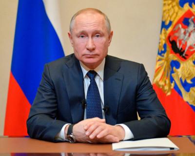 Поздравление Владимира Путина по случаю Дня защитника Отечества