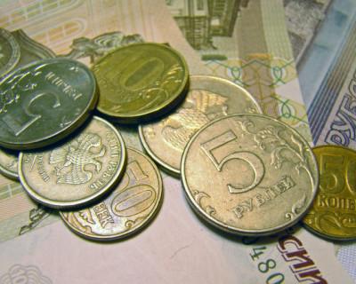 Банкир рассказал о том, когда исчезнут металлические деньги