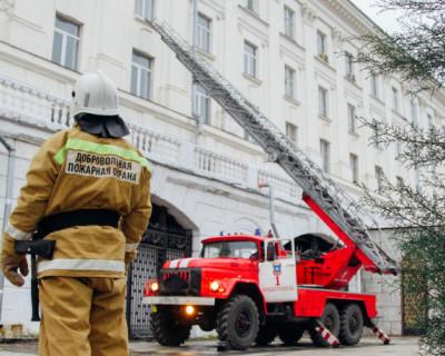 Спасатели Севастополя ликвидировали условный пожар в театре имени Луначарского