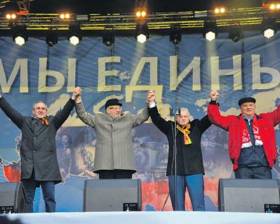 Единороссы опровергли слова Жириновского о досрочном роспуске Госдумы