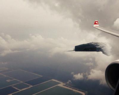 Пилот американского воздушного лайнера заявил о встрече с НЛО