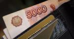 В Севастополе решается вопрос о возбуждении уголовного дела в отношении невыплаты зарплаты