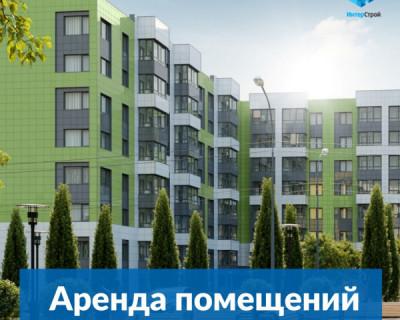 В ЖК «Доброгород» от «ИнтерСтрой» предлагаются в аренду коммерческие помещения