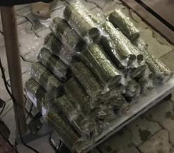 Житель Херсонской области пытался ввезти наркотики в Крым