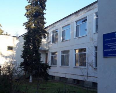 В Детском центре медицинской реабилитации Севастополя появилось новое оборудование