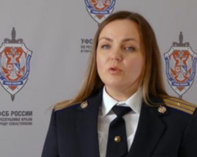 В Севастополе задержан наркоторговец