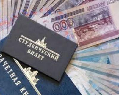 Информация о погашении задолженности по стипендиям в Севастополе