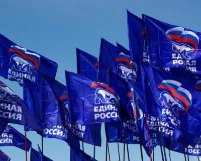 «Единая Россия» определилась с партийными праймериз