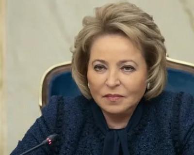 Глава Совета Федерации Валентина Матвиенко заявила о нереальности блокировки соцсетей
