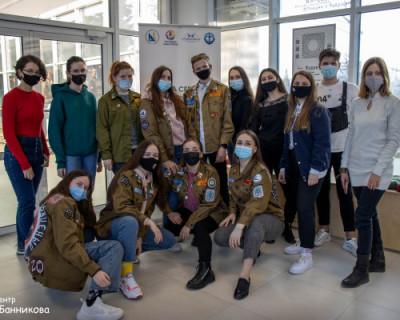 В Севастополе открылась школа сервиса и гостеприимства